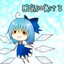 人気の「マリオカート8DX」動画 4,619本 -眠気に負ける