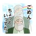 〷Let's challenge ジョ(ry)〷