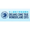 DREAMS COME TRUE's community