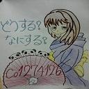 人気の「ブレイドアンドソウル」動画 363本 -(´Å`) どうする?なにする?(´Å`)