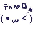 TEHEPEROID (・ω<)/★