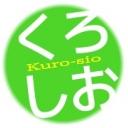 人気の「くろしお」動画 120本 -ド田舎くろしお放送局