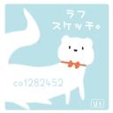 ラフスケッチ【動画置き場】