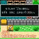 じぇいつの夜会