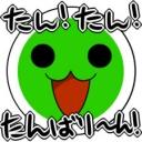 駄菓子処:たんば屋本店(笑)