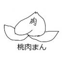 【2人以上?で】雑談、ゲーム放送局゚+.(ノ*・ω・)ノ*.☆゚・:*☆