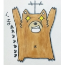 アナロ熊振興協会放送局