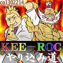 ダンス -KEE-ROC やり込み道
