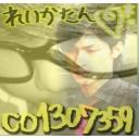 暇人 フィリピンと日本のハーフの放送o(・`ω´-+) ---☆Wink