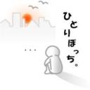 人気の「death note 01」動画 22本 -ぼっち†ちゃんねる