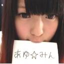 ☆Are you mine ???☆~あゆ☆みんのあゆ民によるあゆ民のためのコミュ~