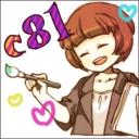 C81プロジェクト
