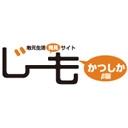 じーも・葛飾経済新聞の生放送(柴又宵まつり特別編)