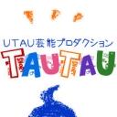 TAUTAU★FAN