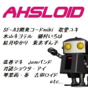 AHSLOID