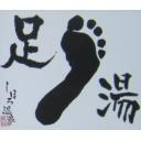 人気の「ゼーガペイン」動画 649本(2) -どこまでできるかやってみる(仮)