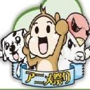 人気の「GIRLSブラボー first season」動画 4本 -ムシロ( ´ゝ`)