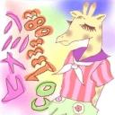 人気の「舞わないーニョ」動画 14本 -麒麟被ってヒナミンが舞いーニョ