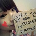 【Cardboard】ダンボール工場【Factory】