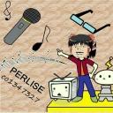 PERLISE(ピーリス)のお部屋♪