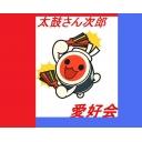 キーワードで動画検索 創作譜面 - 太鼓さん次郎 愛好会
