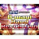 音ゲーコピーバンドライブ「B-MANI BAND REVOLUTION」コミュニティ