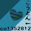 人気の「NiVE」動画 668本 -基本作業