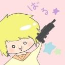 我那覇響 -☆バルデレ☆
