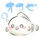 虎魚(オコゼ):背びれに毒のとげがある近海魚。ぶかっこうな頭をしているが、うまい。魚。のコミュ