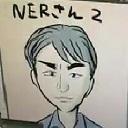 ◆   NER = ネル   ◆