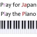 ピアノで日本を癒してみた