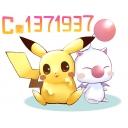 人気の「オニギリ」動画 12,344本 -こんぶおにぎりを讃える会