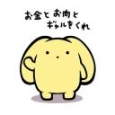 Link : friend×friend=friendship。