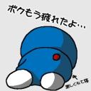 キーワードで動画検索 柴犬 - ケーケーカンパニー・ブロードキャスティング