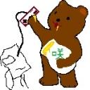 咲き熊ぷれいんぐげーむ
