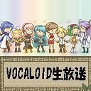 Video search by keyword メグッポイド - VOCALOID生放送