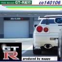 GT-R紀行