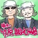人気の「たまゆら~hitotose~」動画 107本(2) -勝手に竹原観光協会