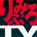 キーワードで動画検索 しょうゆ - りみぷろTV