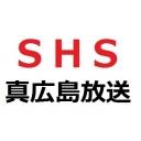 SHS  ~真広島放送~