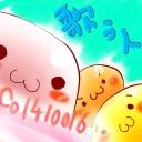 ゲームのRTAいろいろやってく放送専用コミュω・`)ノ