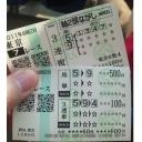 人気の「TOTO」動画 536本 -ちょーちん塾