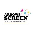 人気の「アロウズスクリーン」動画 1,442本 -アロウズスクリーン