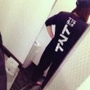 こいわいさんち(´◉ω◉` )