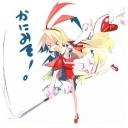 人気の「日本一ソフトウェア」動画 5,875本 -<のんびり☆まったり>ゲーム実況とかやっちゃうよw