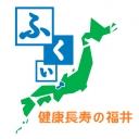 Video search by keyword ニコニコ大百科 - 福井県(新)