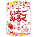 人気の「ロイツマ」動画 1,760本 -いちごみるく☆