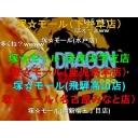 人気の「薄幸P」動画 153本 -忙しい人向けシリーズ