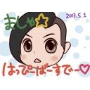 人気の「キングギドラ」動画 355本 -言いたいことは言う!