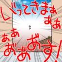 Video search by keyword 狂犬病 - 絶狂犬が好き